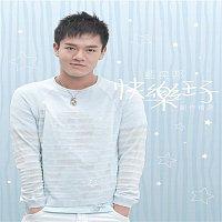 Pong Nan – Pong Nan Greatest Hits