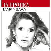 Marinella – Ta Erotika [Remastered]