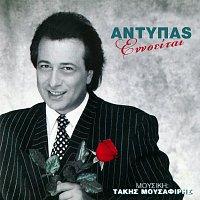 Antypas – Ennoite