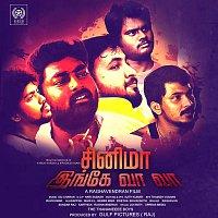 Saisharan – Suddenu Suddenu - Cinema Inge Vaa Vaa