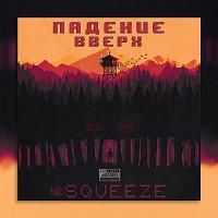 Squeeze – Падение вверх