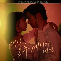 Various Artists.. – Love Affairs In The Afternoon (Original Television Soundtrack)