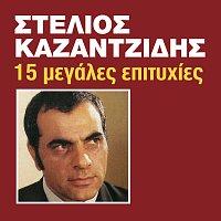Stelios Kazantzidis – 15 Megales Epitihies