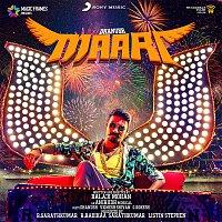Anirudh Ravichander, Dhanush – Maari (Original Motion Picture Soundtrack)