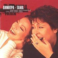 Dimitra Galani, Tania Tsanaklidou – Dimitra-Tania / Zontanes Ichografiseis Sto Zygo 2001-2002