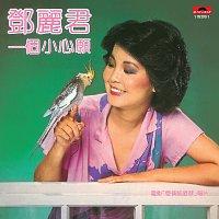 Teresa Teng – Back To Black Series - Yi Ge Xiao Xin Yuan