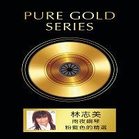 Samantha Lam – Pure Gold Series - Samantha Lam Best Hits