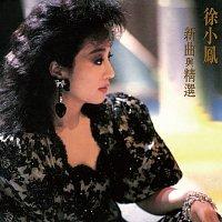 Paula Tsui – Xin Qu Yu Jing Xuan