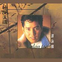 Alan Tam – Ji Pin Tian Die Tan Yong Lin