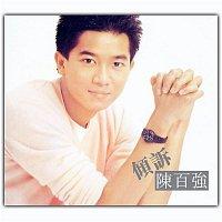 Danny Chan – Let's Talk