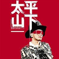 Anthony Wong – Below Tai Ping Shan Live 2014
