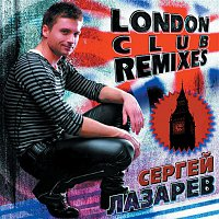 Sergey Lazarev – London Club Remixes