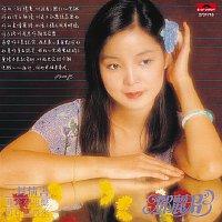 Teresa Teng – Btb - Yi Feng Qing Shu