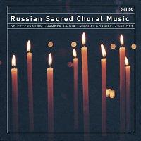 St.Petersburg Chamber Choir, Nikolai Korniev – Sacred Choral Music from Russia
