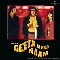 Geeta Mera Naam