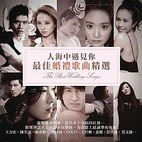Joanna Wang – The Best Wedding Songs