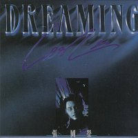 Leslie Cheung – Back To Black Series - Dreaming