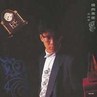 Terence Tsoi – BTB Tou Xiang Wei Lai