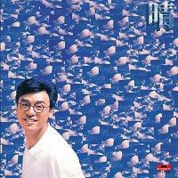 Přední strana obalu CD BTB - Qing