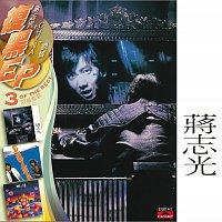 Přední strana obalu CD BTB 3EP Jiang Zhi Guang + Chyna + Wan Qing