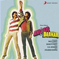 R.D. Burman – Andar Baahar (Original Motion Picture Soundtrack)