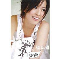 Gigi Leung – Clockwise - Beest of Gigi Leung