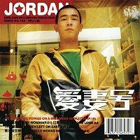 Jordan Chan – I'll Wash Away Your Blues