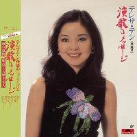 Teresa Teng – Back To Black Yan Ge De Liu Yan