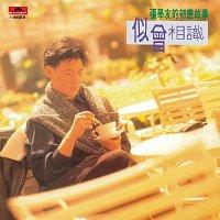 Jacky Cheung – Back To Black Series - Si Ceng Xiang Shi