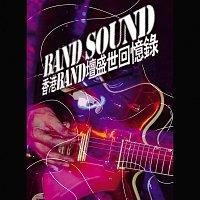 Různí interpreti – Band Sound - Xiang Gang BAND Tan Sheng Shi Hui Yi Lu [3 CD]