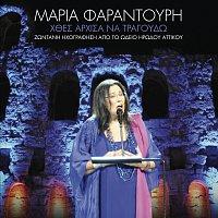 Maria Faradouri – Hthes Arhisa Na Tragoudo