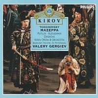 Nikolai Putilin, Sergei Aleksashkin, Larissa Diadkova, Valery Gergiev – Tchaikovsky: Mazeppa [3 CDs]