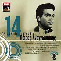 Petros Anagnostakis – 14 Megala Tragoudia - Petros Anagnostakis