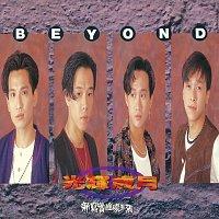 Beyond – Guang Hui Sui Yue