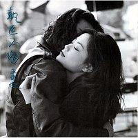 Faye Wong – Zhi Mi Bu Hui