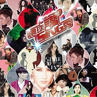 Různí interpreti – Huan Qiu ' Zan 'Sing Xiu