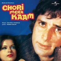 Různí interpreti – Chori Mera Kaam