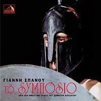 Giannis Spanos – To Simposio