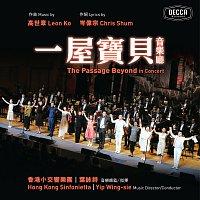 Leon Ko, Chris Shum, Yip Wing-sie, Hong Kong Sinfonietta – Yi Wu Bao Bei Yin Le Ting
