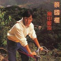 Terence Tsoi – BTB Feng Zhong Nuan Liu