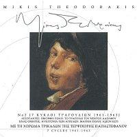 Mikis Theodorakis, Chorodia Trikalon – 7 Kykloi Tragoudion, No. 2 [1961-1963]