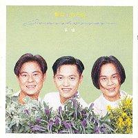 Grasshopper – Bao Bei , Dui Bu Qi