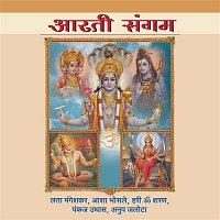 Pankaj Udhas – Aarti Sangam