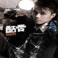 Hins Cheung – Ku Ai