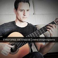 Přední strana obalu CD Esena Onirevomouna