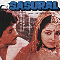 Různí interpreti – Sasural