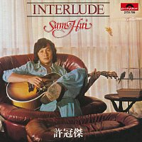 Sam Hui – BTB Interlude [CD]
