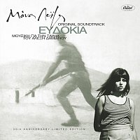Manos Loizos – Evdokia [Original Motion Picture Soundtrack]