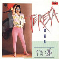 Teresa Teng – Chang Hai