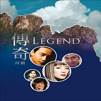 Přední strana obalu CD Chuan Qi Zai Xu